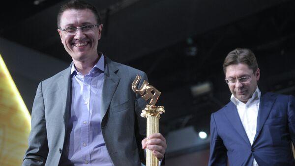 Василий Конов и Дмитрий Тугарин