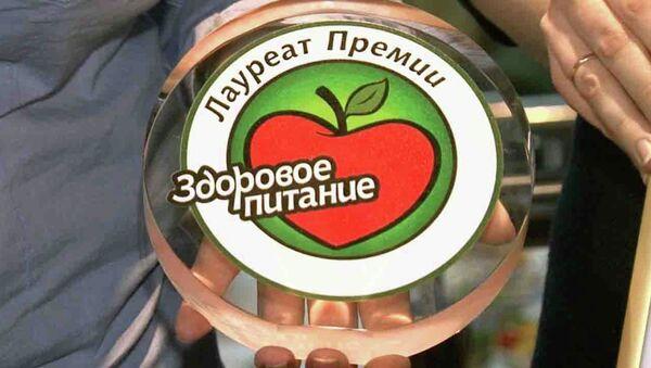 Проект РИА Новости Свежая еда награжден премией Здоровое питание