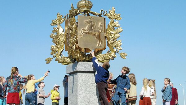 Герб Томской области (в металле), фото из архива