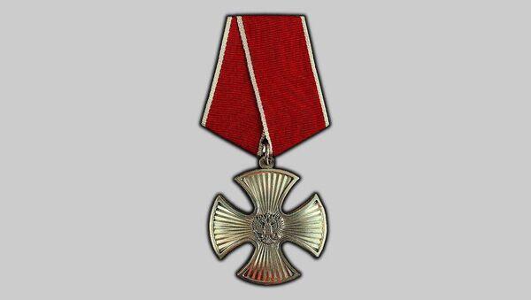 Орден Мужества. Архивное фото