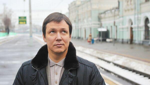 Руководитель дирекции железнодорожных вокзалов ОАО «РЖД» Сергей Абрамов