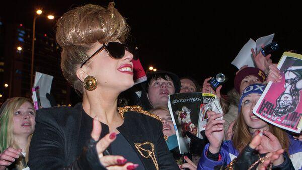 Американская певица Леди Гага прибыла в Санкт-Петербург
