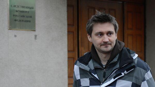 Режиссер П.Костомаров вызван на допрос в Следственный комитет РФ