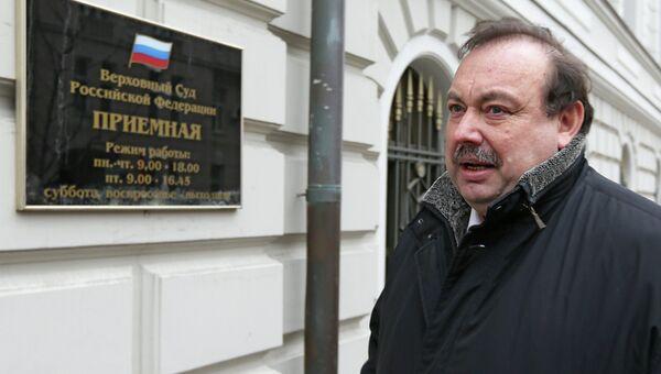 Экс-депутат Геннадий Гудков. Архив