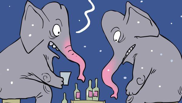 Чем бы слоны ни тешились, лишь бы не мерзли