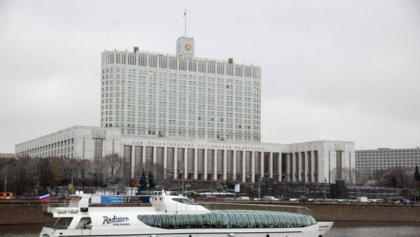 Дом правительства РФ на Краснопресненской набережной. Архивное фото