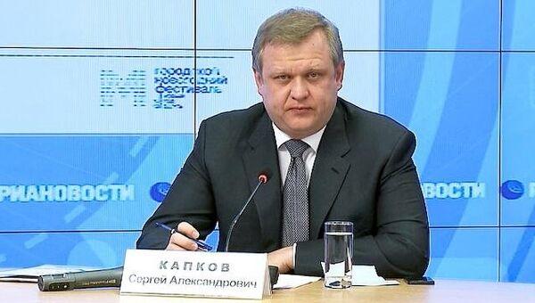 Сергей Капков о новогодних развлечениях в Москве