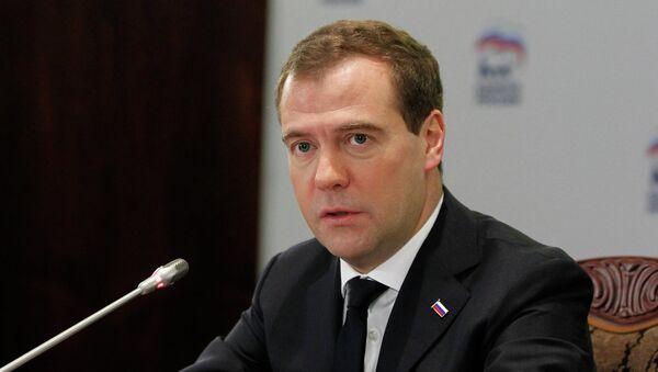 Председатель правительства России, лидер Единой России Дмитрий Медведев