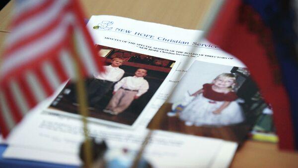 Офис российского представительства агентства по усыновлению детей. Архив