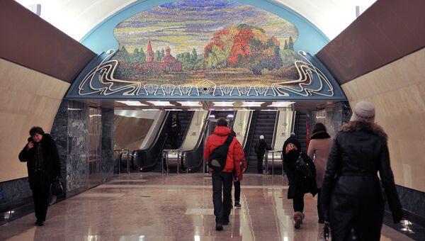 Выход со станции Марьина роща Люблинской линии московского метрополитена.