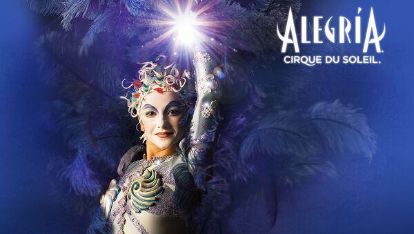 Афиша шоу Alegria Cirque du Soleil