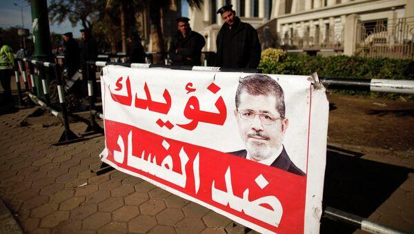 Референдум по конституции в Египте