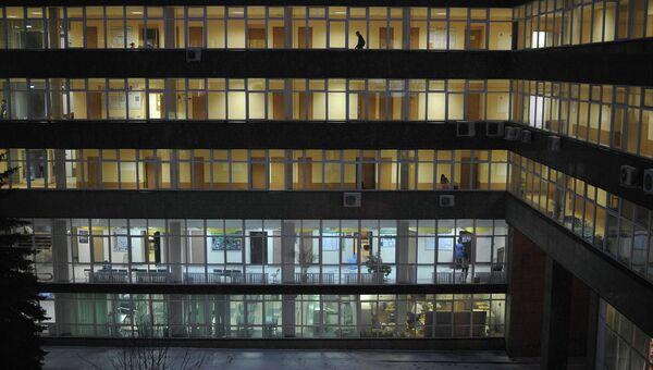 Здание Российского государственного торгово-экономического университета в Москве
