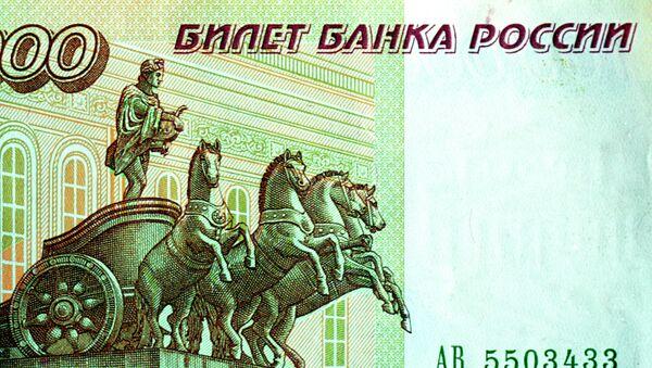 Денежная купюра России достоинством сто тысяч рублей