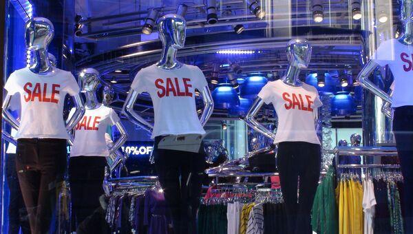 Распродажи в Нью-Йорке