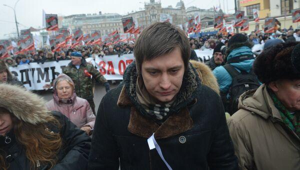 Дмитрий Гудков на марше оппозиции в Москве. Архив