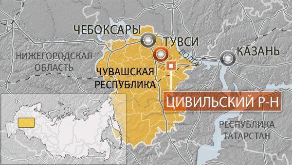Цивильский район Чувашской республики