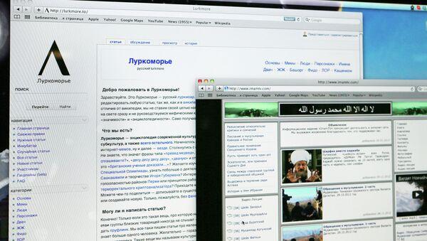 Сайты Луркоморье и Имам-ТВ