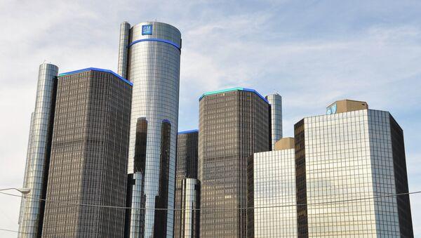 Офис General Motors в Детройте