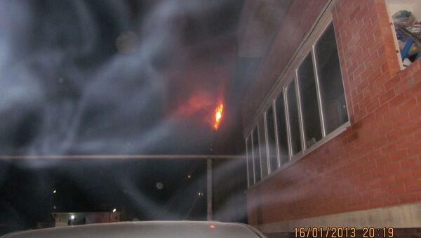 Пожар в многоэтажном доме в Краснодаре