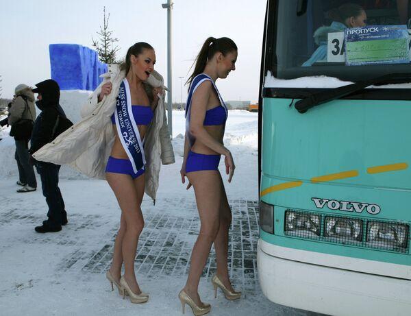 Финал конкурса красоты Мисс Снежная Вселенная