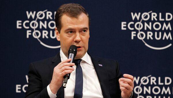 Встреча Д.Медведева с Международным советом предпринимателей