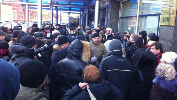 Столкновения между сторонниками и противниками законопроекта о пропаганде гомосексуализма  у здания Госдумы в Москве