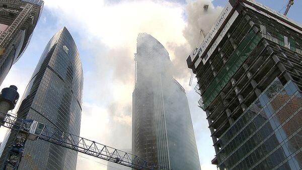 Пожар в деловом центре Москва-Сити. Кадры с места ЧП