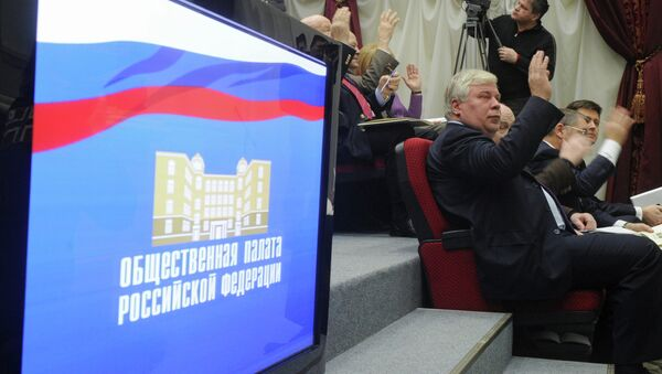 Первое пленарное заседание нового состава Общественной палаты РФ. Архивное фото