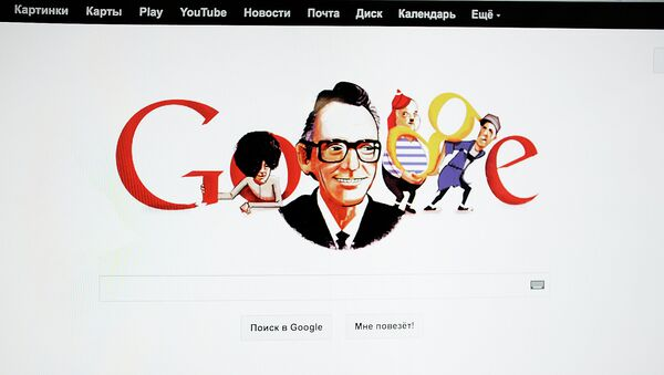 Логотип Google к 90-летию Леонида Гайдая
