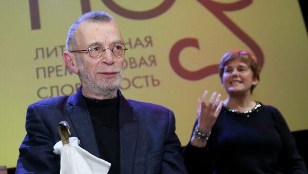 Объявление победителя литературной премии Нос