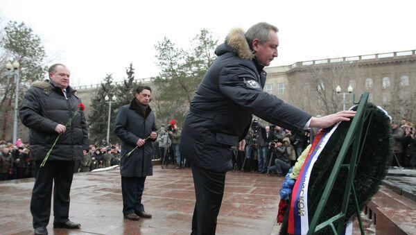 Празднования 70-летия Сталинградской битвы в Волгограде