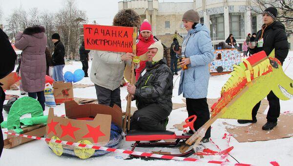 Санный фестиваль в Костроме