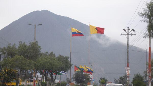 Окрестности столицы Эквадора Кито. Архив