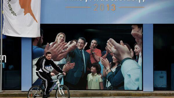 Предвыборная агитация на Кипре