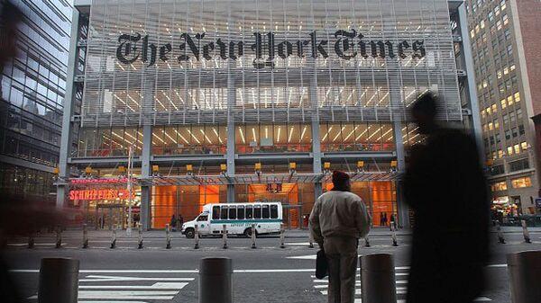 Кадр из фильма Страница номер один: внутри The New York Times