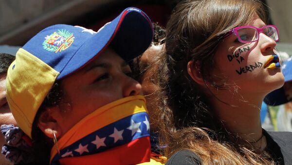 Сотни венесуэльцев вышли на марш, требуя правды о Чавесе
