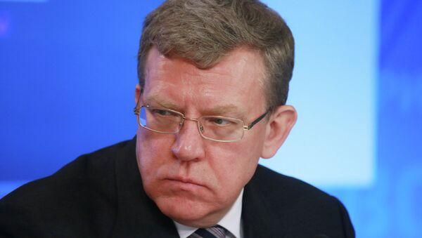 Председатель Комитета гражданских инициатив Алексей Кудрин