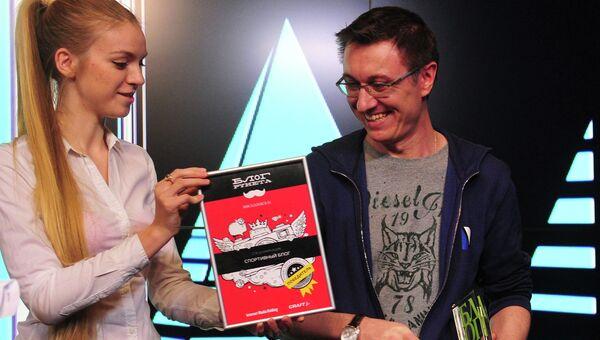 Агентство Р-Спорт получило Гран-при премии Блог Рунета