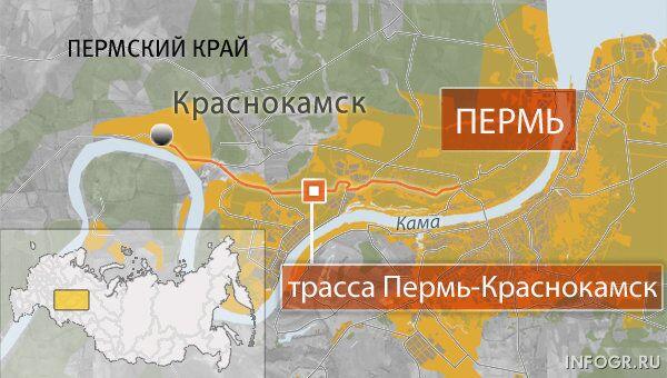 Трасса Пермь-Краснокамск