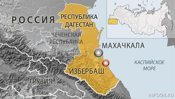 Дагестан, Избербаш