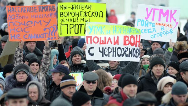 Митинг против добычи никеля в Воронежской области, архивное фото