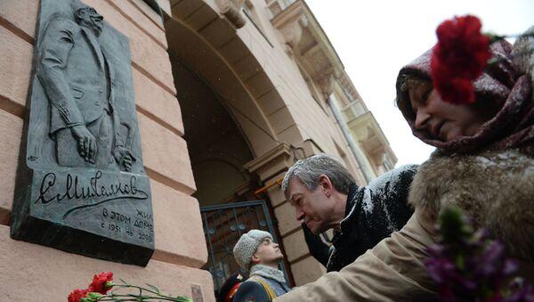 Открытие мемориальной доски поэту Сергею Михалкову