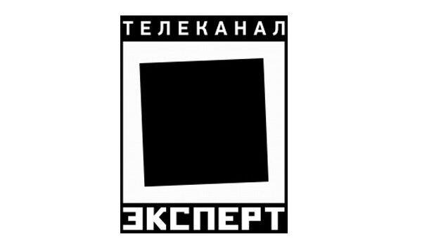 Логотип телеканала Эксперт