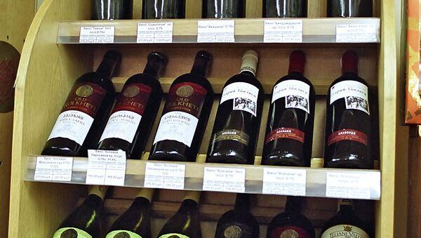 Стенд с грузинскими винами. Архивное фото