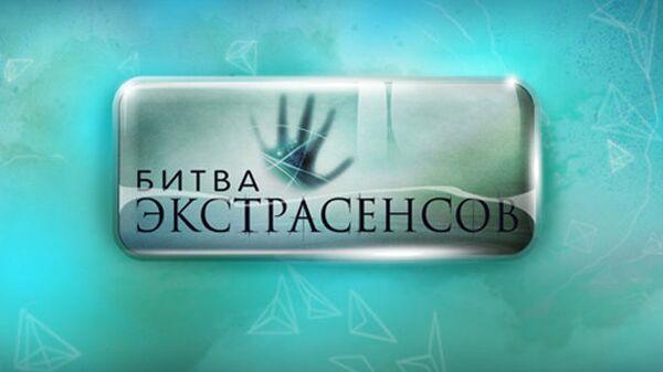Дария Воскобоева участница битвы экстрасенсов умерла в результате продолжительной болезни