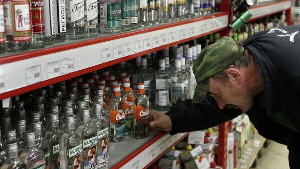 Продажа водки. Архивное фото
