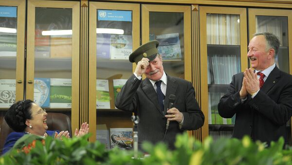 Вручение Романовской премии в Москве