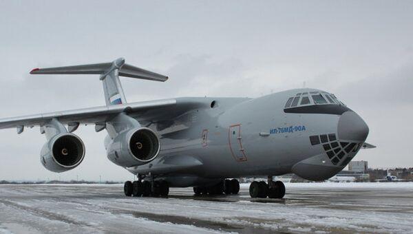 Самолет Ил-76МД-90А. Архив