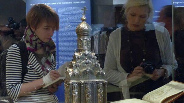 Открытие выставки Великий князь и государь всея Руси Иван III
